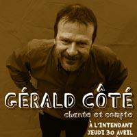 Gérald Coté